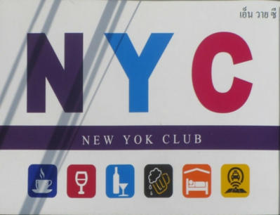 new york club sign