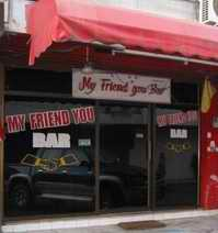 My Friend You barfrontage