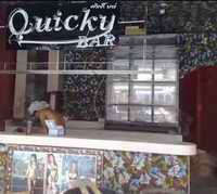 Quicky Bar frontage