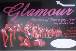 Glamour A-GoGo sign