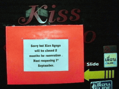 kiss closed