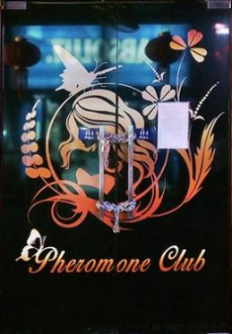pheromone club closed