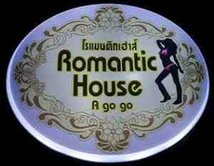 romantic house sign