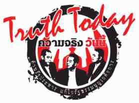 truth today logo